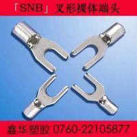 SNB1.25-4叉形裸端头 冷压端子 冷压接线端子 铜鼻子