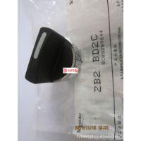 特价供应施耐德旋钮开关 XB2-BD33C ZB2-BE101C