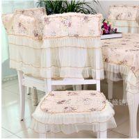 热销 春色满园 配套纱边 系列 餐椅套 餐椅垫 桌布 十三件套