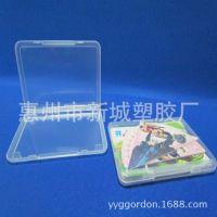 供应透明塑料盒 卡片盒 名片盒 名片展示盒 ps盒子
