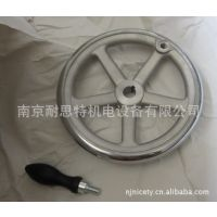 HALDER手轮  handwheels EH24590. light metal