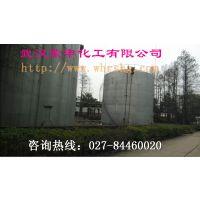 供应武汉油墨稀释剂(RS-26)