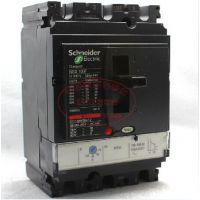 NSX100F 3P TM100D  LV429630  施耐德NSX塑壳断路器全国代理
