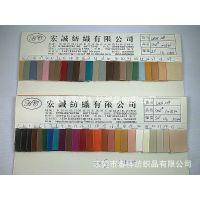 特殊加厚1.35MM100纹PU 100纹皮革细针纹全棉起毛棉布底合成革-1