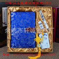 企业会议采购青花瓷笔U盘充电宝丝绸鼠标垫 中国风商务礼品套装
