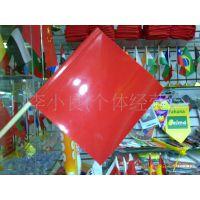 供应/PVC旗帜/安全旗/广告旗/手旗/警示旗/旗子/红旗。