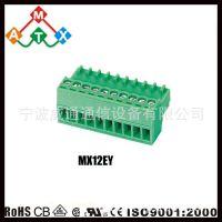 2.54mm 插拔式接线端子 插座式连接器 优质厂家提供 VDE UL