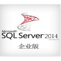 Microsoft SQL Server2012中文企业版4CPU 无限用户嵌入式微软数据库
