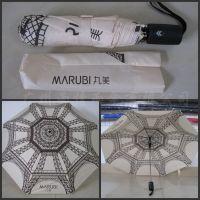 精美丸美广告促销伞折叠自动雨伞时尚埃菲尔铁塔8面印刷供应商