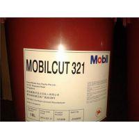 鑫贝利|Mobilcut 222、美孚克特222水溶性切削液