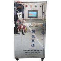 东荣PLC系列全自动高压微雾除臭设备