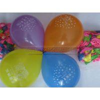 基督教礼品用品气球圣诞气球福音气球教堂装饰*耶稣爱你100个多色