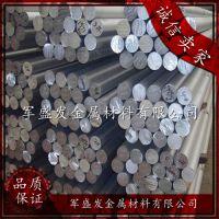 供应进口现货足镍银白色BZn15-20锌白铜棒 BZn15-20洋白铜棒