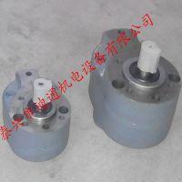 厂家批发供应CB1-BT/BSH/BYM/BJ/BNS多功能齿轮泵