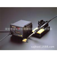 包邮HAKKO日本白光937焊台 数显可调恒温焊台 恒温电焊台维修焊接