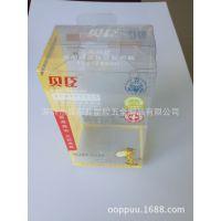 厂家专业生产奶瓶包装盒 透明PVC胶盒 PET彩盒批发