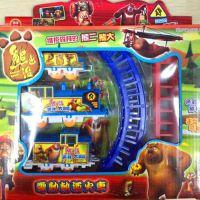 特价商品 儿童玩具托玛斯 电动熊出没火车 热卖地摊货源批发厂家