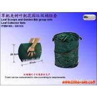 10齿塑料草耙夹与花园垃圾桶组套(GH10X)