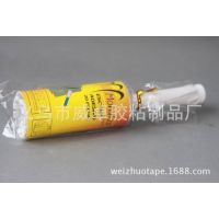 供应10层清洁胶带手柄 清洁粘尘滚筒 可撕式粘尘刷