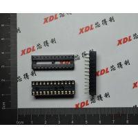 24P 窄体IC座 芯片底座 IC底座 IC插座