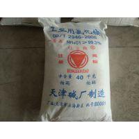 供应河北氯化铵批发/优质红三角99.5%工业级氯化铵现货批发
