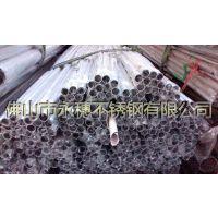 供应甘肃哪里有国标316L无缝锈钢工业管圆管