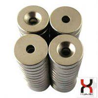 供应圆环磁铁 厂家直销钕铁硼 圆片 打孔 打沉孔磁铁磁钢
