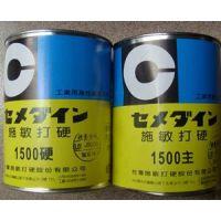 施敏打硬1500、8060、AB双组分环氧树脂胶