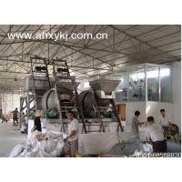 BB肥、掺混肥、配方肥全自动配料混合包装生产线,安徽信远科技BB肥生产线价格