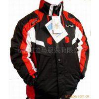 北京羽绒服 防寒服 外贸羽绒服翔龙马定做厂家