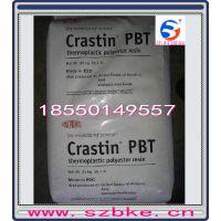 增强阻燃级原料PBT/美国杜邦/SK652FR1