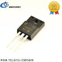 华尔美优势供应 MURF1620CT TO220F 200V/16A 快恢复二极管大芯片