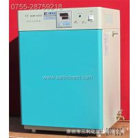 GHP-9270隔水式恒温培养箱 隔水培养箱 电热培养箱 微生物培养箱