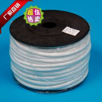 塑料厂家底价批发内径4.5mm电线穿线管批发货速度快梅花软管定制