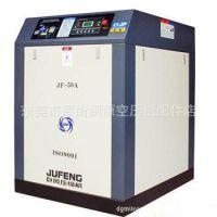谢岗、塘厦空压机 排气量6立方螺杆式空压机 价格优惠