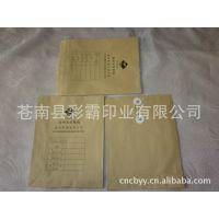 纸袋、物品保存袋、档案袋(可定制规格、LOGO)