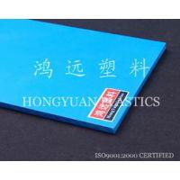 河北保定厂家供应优质PVC塑料板,高级彩色PVC板1.3m×2m厂家直销
