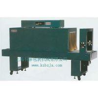 供应上海科泽PE收缩机 电子元件收缩机 热收缩包装机 茶叶盒收缩机