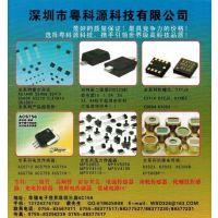 供应HI-SINCERITY品牌NPN外延平面晶体管HMBT2907 2F