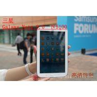 现货三星平板N5100 Galaxy Note 8.0高清保护膜n5110平板电脑膜
