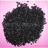 PA66 30玻纤尼龙料PA66+30玻璃纤维环保增强阻燃黑色/白色/本色料