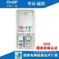 单相1表位PC/ABS防阻燃材质透明塑料电表箱(图)