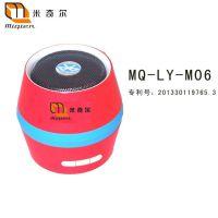厂家生产MQ-LY-06蓝牙音响 蓝牙音箱音响 迷你蓝牙家庭影院音响