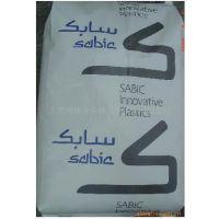 供Sabic含60%长玻纤热稳定易成型PA66 LNP* Verton* RV00CESP