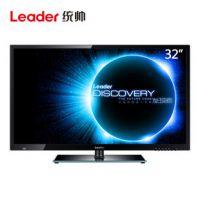 海尔Leader/统帅LE32LUZ1定制电视机LED液晶电视32寸彩电平板电视