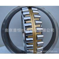 供应进口SKF 239/670CAK/W33 调心滚子轴承大型机械设备专用轴承