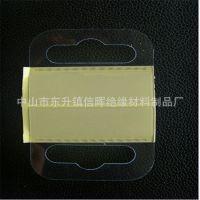 厂家直销PVC透明挂钩贴 PET透明挂钩贴 无痕挂钩贴等
