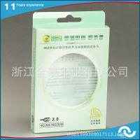 专业厂家供应 pvc包装盒 塑料盒 款式多样可定做