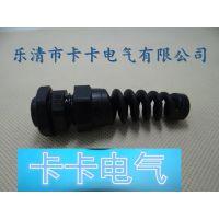 卡卡电气供应M防折弯接头 耐扭式接头 PG弹簧式接头 防水接头