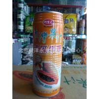 供应台湾进口饮料 阿里元木瓜牛奶 牛奶饮料500ml 台湾特产 进口食品